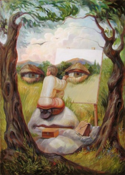 Hidden Face Illusion by Oleg Shupliak