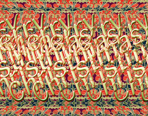 Merry Christmas Stereogram by Gene Levine